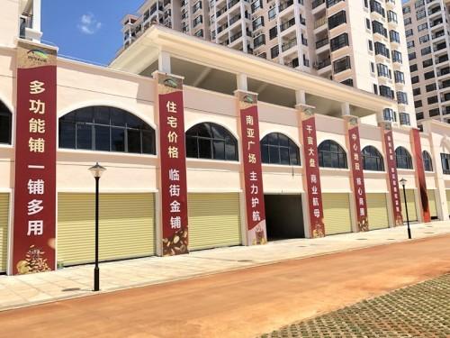 澄邁南亞四季春城七期臨街商鋪一口價10000元/平 挑高7.5米雙層現鋪