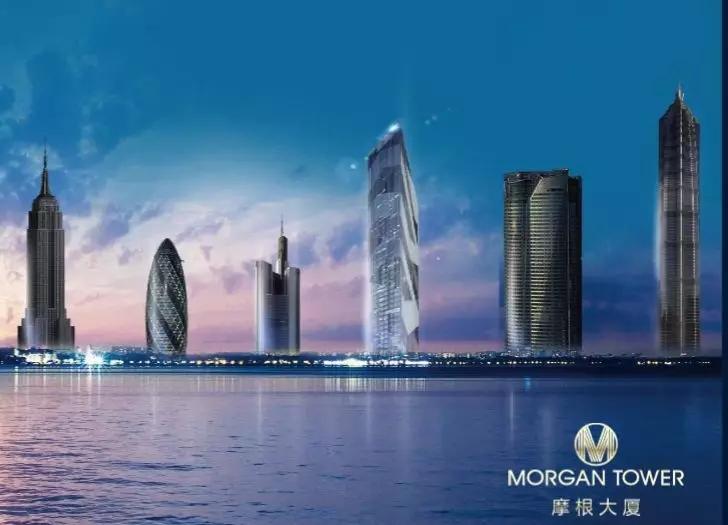 摩根大厦-Morgan Tower