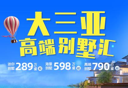 中国-别墅