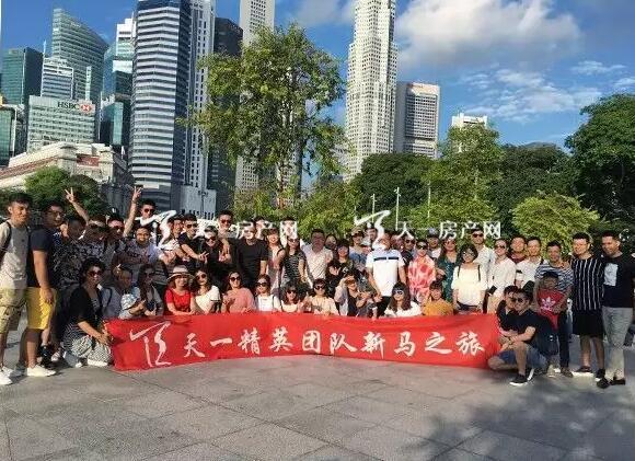 天一精英新马游第二天:新加坡市内游、入境马来西亚~